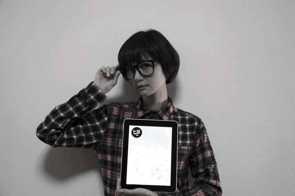 P+M-magazine-06